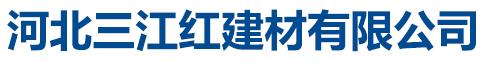 雷竞技raybet下载-雷竞技app下载官网-雷竞技s10竞猜